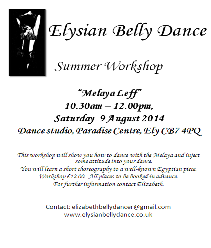 Summer workshop flyer